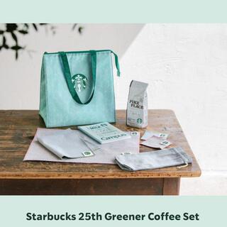 Starbucks Coffee - スターバックス 25周年 夏 限定セット ハッピーバッグ スタバ 25th