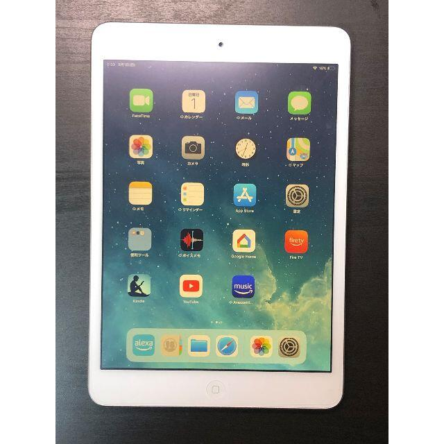 Apple(アップル)のApple iPad mini 2 16GB Wi-Fi 箱付き 美品 スマホ/家電/カメラのPC/タブレット(タブレット)の商品写真