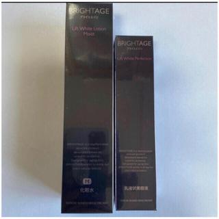 第一三共ヘルスケア - ブライトエイジ 美白化粧水 乳液 化粧水