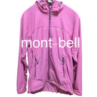 mont bell - モンベル montbell アウトドア ナイロンパーカー ナイロンジャンパー S