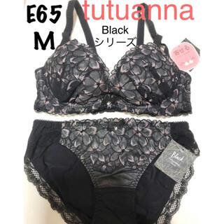 tutuanna - チュチュアンナ❤︎ 高級ライン【Blackシリーズ】E65/M❤︎花柄黒ブラック