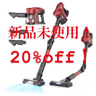 本日限定価格!新品未使用!【超大特価30%off!】コードレス掃除機