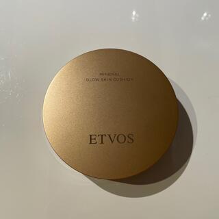 ETVOS - エトヴォス ミネラルグロウスキンクッション ライト