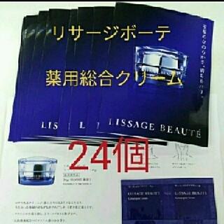 リサージ(LISSAGE)のリサージ ボーテ サーキュリペアクリーム p 24点セット(フェイスクリーム)