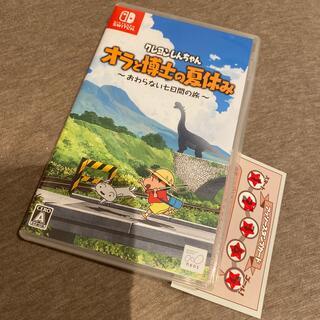 Nintendo Switch - クレヨンしんちゃん Switch オラと博士の夏休み