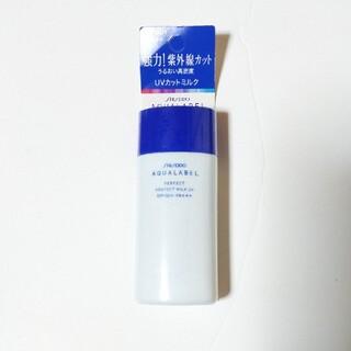 アクアレーベル(AQUALABEL)のアクアレーベル日焼け止め用美容液液(日焼け止め/サンオイル)