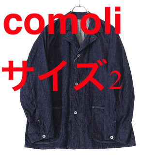 COMOLI - 【新品未使用】21AW COMOLI (コモリ) デニム ワークジャケット