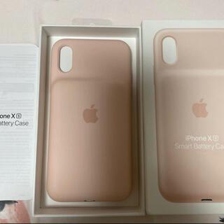 iPhone - Apple アップル iPhone XS Smart Battery Case