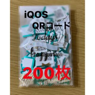 IQOS - アイコス バーコード QRコード パックコード 200枚