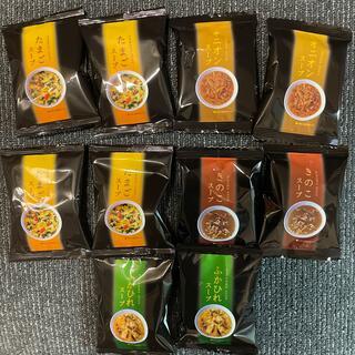 サンギフト フリーズドライスープ 4種 10袋