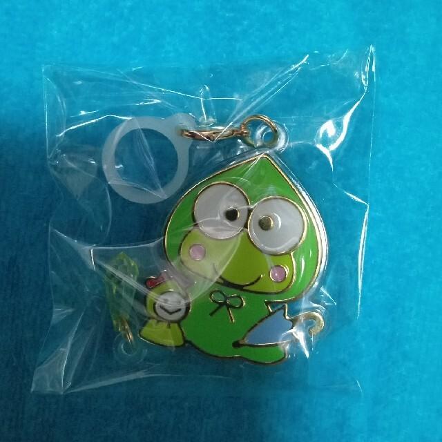サンリオ(サンリオ)の傘マーカー サンリオ けろけろけろっぴ エンタメ/ホビーのおもちゃ/ぬいぐるみ(キャラクターグッズ)の商品写真
