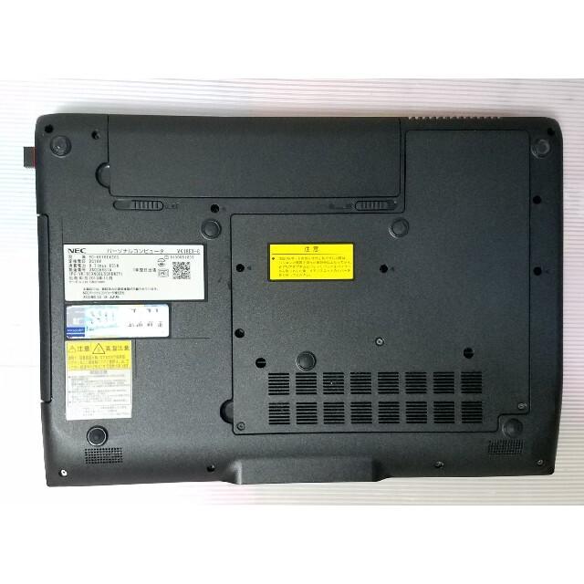 NEC(エヌイーシー)のNEC ノートパソコン Windows10 エクセル ワード スマホ/家電/カメラのPC/タブレット(ノートPC)の商品写真