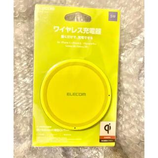 エレコム(ELECOM)のエレコム W-QA03XGN Qi規格対応ワイヤレス充電器/5W/薄型/グリーン(バッテリー/充電器)