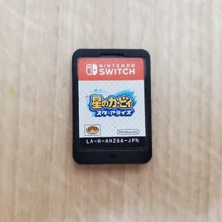 Nintendo Switch - 【ソフトのみ】星のカービィ スターアライズ Switch用ソフト