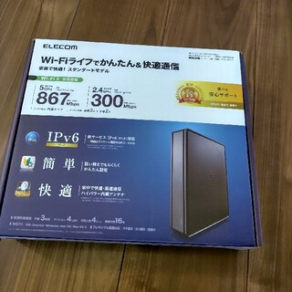ELECOM - [新品未使用]ELECOM wifi/無線LANルーターWRC1167GS2B