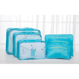 旅行 トラベル バッグインバッグ スーツケース ポーチ ブルー 収納 海外 出張(旅行用品)