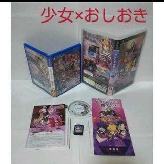 ≪箱説付・PSP・PSV≫クリミナルガールズ1&2