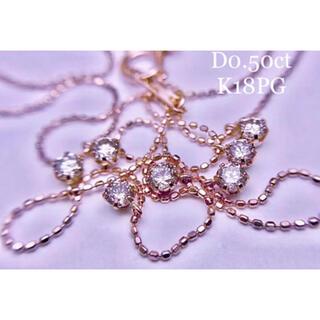 キラキラ✨素敵なダイヤモンドステーションネックレス