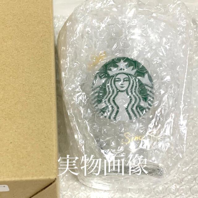 Starbucks Coffee(スターバックスコーヒー)のSTARBUCKS COFFEE コレクタブルコールドカップグラススター インテリア/住まい/日用品のキッチン/食器(グラス/カップ)の商品写真