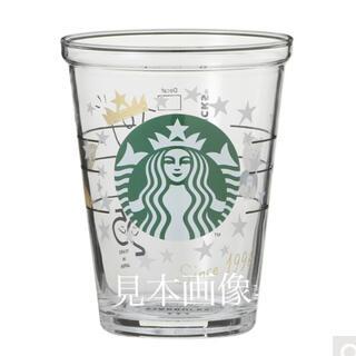 Starbucks Coffee - STARBUCKS COFFEE コレクタブルコールドカップグラススター