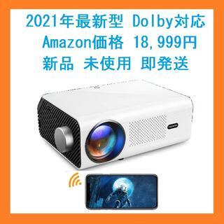 Acer - 2021最新Vankyo1080pFHDプロジェクターWifiBluetooth