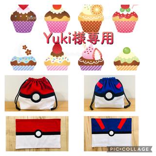 【Yuki様専用】お弁当袋&ランチョンマット(ランチボックス巾着)