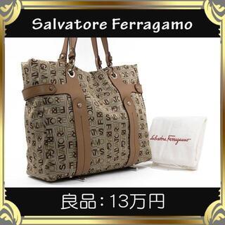 サルヴァトーレフェラガモ(Salvatore Ferragamo)の【真贋鑑定済・送料無料】フェラガモのハンドバッグ・正規品・良品・ロゴ総柄(ハンドバッグ)