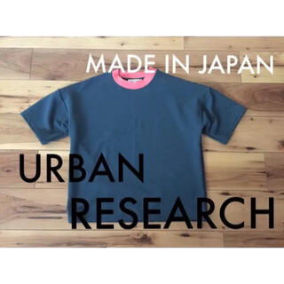 URBAN RESEARCH - URBAN RESEARCH トップス