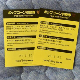 ディズニー(Disney)のディズニー ポップコーンバケット ポップコーン 引換券(フード/ドリンク券)
