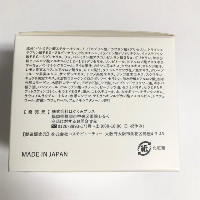 cocone クレンジングバーム  80g 未開封 コスメ/美容のスキンケア/基礎化粧品(クレンジング/メイク落とし)の商品写真
