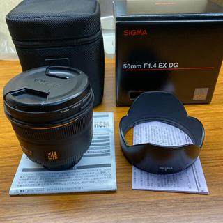 SIGMA - シグマ50mm f1.4 EX DG HSM (ニコン)