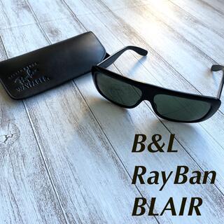 レイバン(Ray-Ban)の【B&L RayBan】ボシュロム レイバン ブレア フレーム・レンズ ブラック(サングラス/メガネ)