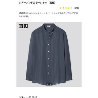 UNIQLO - ユニクロ☆シアーバンドカラーシャツ