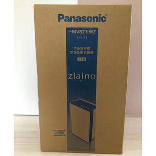 Panasonic - パナソニック ジアイーノ ziaino F-MVB21-WZ
