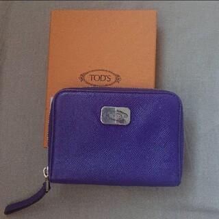 TOD'S - TOD'S 財布