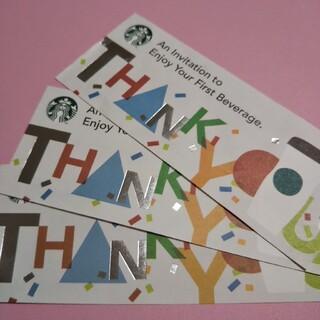 Starbucks Coffee - スターバックス ドリンクチケット3枚 STARBUCKS スタバ