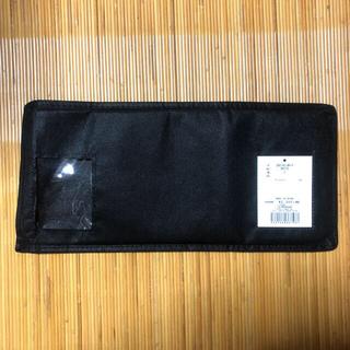 レディー(Rady)のrady 枕カバー袋/ピロケース袋(枕)
