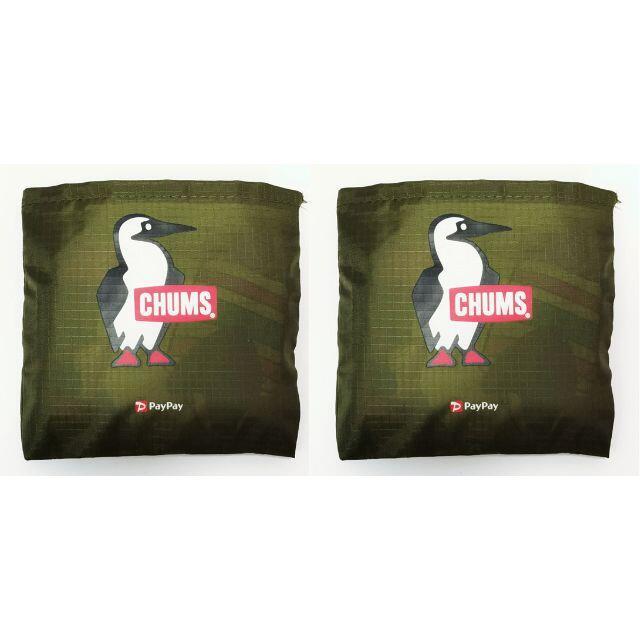 CHUMS(チャムス)の新品未使用 2個セット CHUMS    エコバッグ チャムス レディースのバッグ(エコバッグ)の商品写真