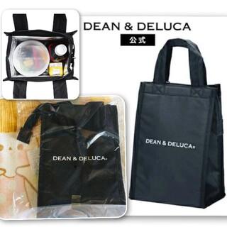 DEAN & DELUCA - 【7/30〜SALE】DEAN&DELUCA クーラーバッグブラック S ×1