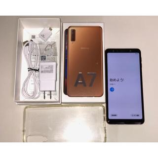 Galaxy - 【美品/おまけつき】Galaxy A7 ゴールド  64GB 楽天モバイル