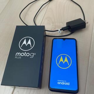 Motorola - moto g8 plus コズミックブルー