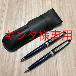 DAKS - DAKS ボールペン シャープペン ペンケース セット