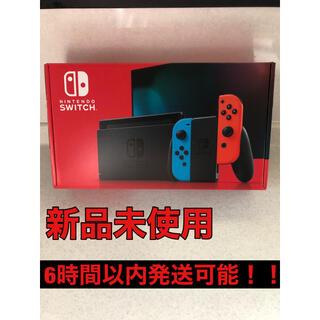 新品未開封 ニンテンドー スイッチ 本体 Nintendo Switch ネオン(家庭用ゲーム機本体)