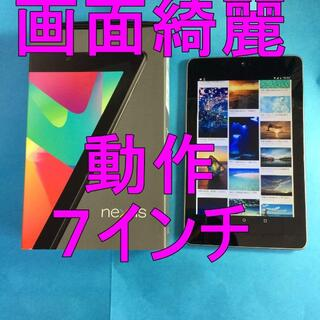 グーグル(Google)の★☆ASUS Nexus7 32GB WiFi+3Gモデル ●箱、アダプター有り(タブレット)