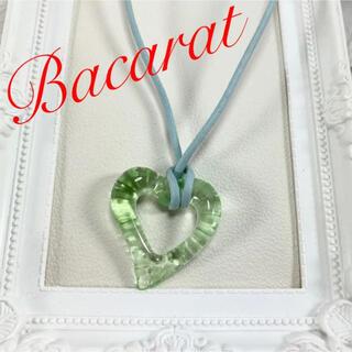 バカラ(Baccarat)のバカラ Bacarat オープンハートサブレ ネックレス フロステッドペンダント(ネックレス)