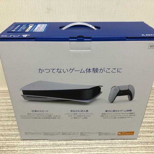 PlayStation(プレイステーション)のSONY PlayStation5 CFI-1000A01 新品未開封 エンタメ/ホビーのゲームソフト/ゲーム機本体(家庭用ゲーム機本体)の商品写真