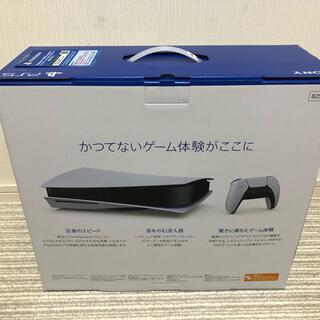 PlayStation - SONY PlayStation5 CFI-1000A01 新品未開封