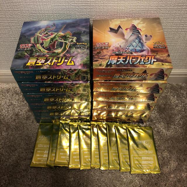 ポケモンカード エンタメ/ホビーのアニメグッズ(カード)の商品写真