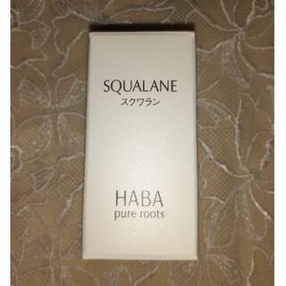 HABA - HABA高品位スクワラン15ml.サンプル1包付