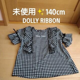 未使用✨DOLLY RIBBON 140cm 半袖 チェック 黒白